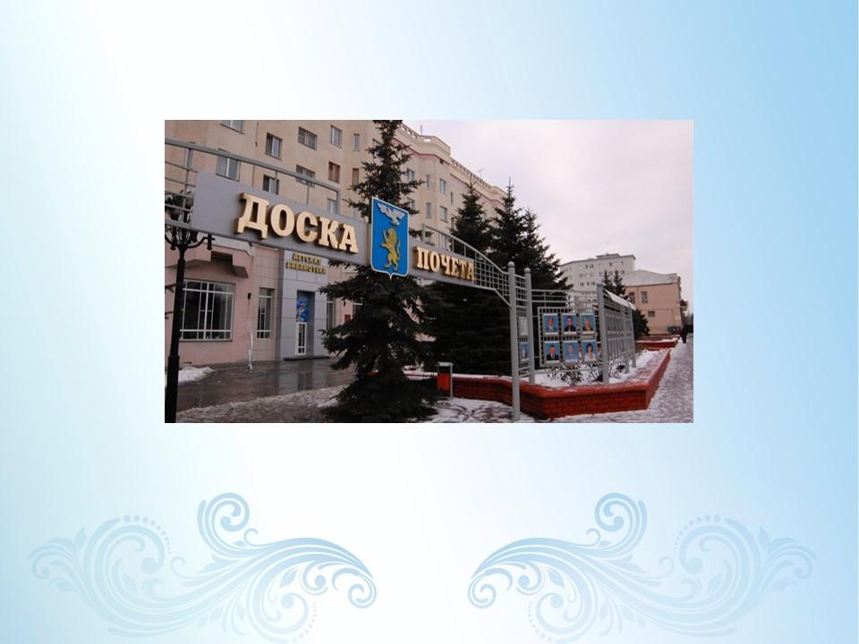 Белгородская государственная детская библиотека А. А. Лиханова