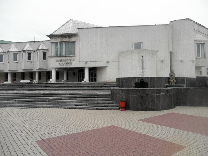 Белгородский государственный историко-краеведческий музей
